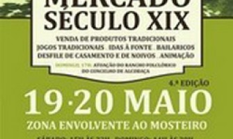 Recriação Histórica do Mercado do Século XIX