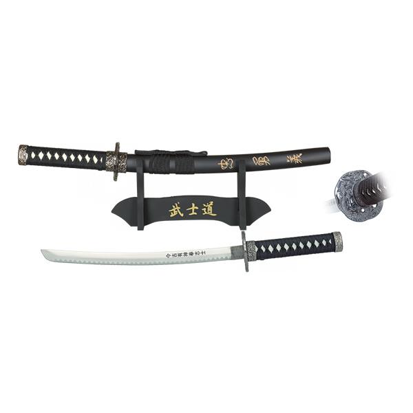 "Katana Samurai ""Tanto"""